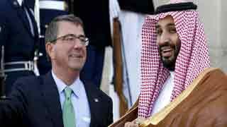 US Deputy Secretary Sullivan meets Saudi Crown Prince