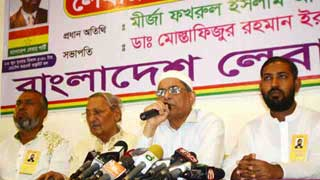 BNP rejects govt offer of CMH