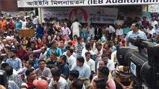 BNP observes hunger strike seeking Khakeda Zia's release