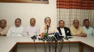 Politically motivated verdict: BNP