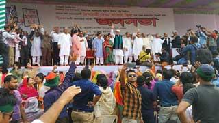 Oikyafront rally begins at Suhrawardy Udyan