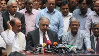 Ball on govt's court, says Kamal