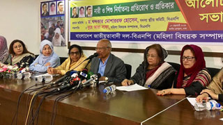 BNP calls surrender of yaba dealers a mockery