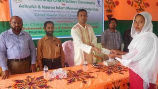 পটুয়াখালীতে দুঃস্থ ও মেধাবী শিক্ষার্থীদের আরএসসি-ডিসিআই'র বৃত্তি প্রদান