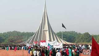 Bangladesh celebrates Independence Day