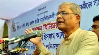 AL wants to restore one-party Baksal rule: BNP