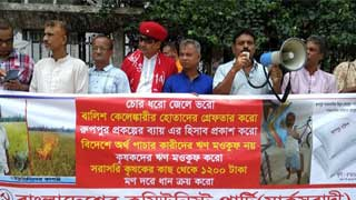 Left party for buying rice at Tk 1,200 a maund direct from growers