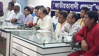 Govt wants to keep Rohingya issue alive for political gain: BNP