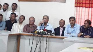 BNP announces 12-day progarmme seeking Khaleda Zia's release