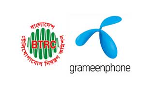 GP ordered to pay BTRC Tk1,000 cr within Feb 24