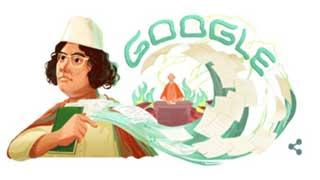 Google unveils doodle celebrating Kazi Nazrul Islam's 121st birthday