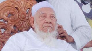 BNP mourns Ahmad Shafi's death