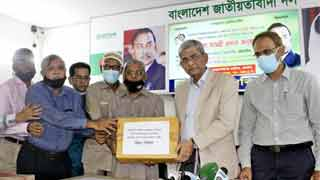 Govt extremely harming future of students: BNP