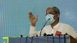 AL tainted independence by distorting history: BNP