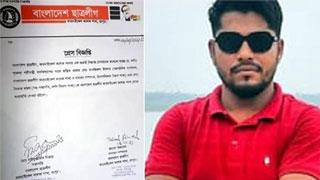 Main accused of Pirganj mayhem a Chhatra League leader