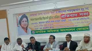 'খালেদা জিয়াকে কারাগারে রেখে নির্বাচনের পথ সংকুচিত করছে সরকার'
