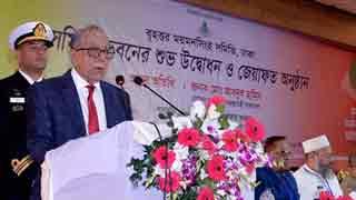 Work with govt for regional dev: President