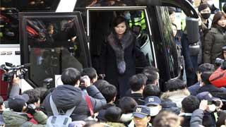 N Korea delegates arrive in Seoul for pre-Olympics inspection