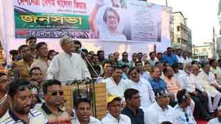 Khaleda Zia jailed with an 'evil design', says BNP