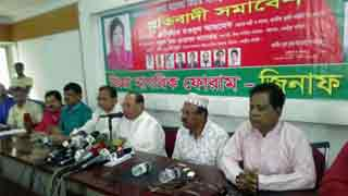 BNP to win next polls by 75pc margin: Moudud