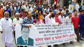 48hr ultimatum to rescue missing Rangpur PP