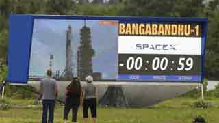 Bangabandhu Satellite-1 launch delayed further