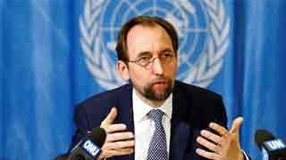 Myanmar arrests returning Rohingyas: UN