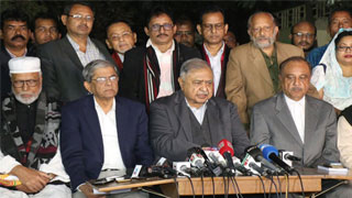 Oikyafront to hold nat'l dialogue on fresh polls