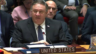 Pompeo remarks at UNSC meeting on Venezuela