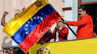 Maduro rejects EU ultimatum on fresh elections