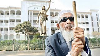 70-year-old visually-challenged Karamat in HC in 'gayebi mamla'
