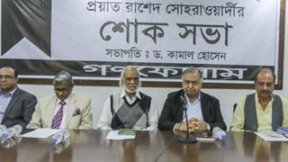 People calling Dec-30 election a drama: Dr Kamal