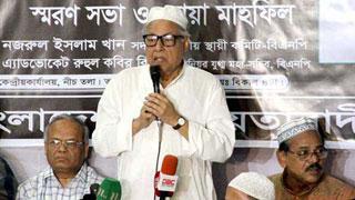 Govt conspiring to undermine Khaleda Zia: BNP