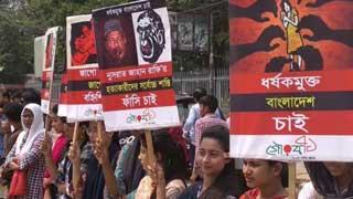 Demo staged demanding justice for Nusrat