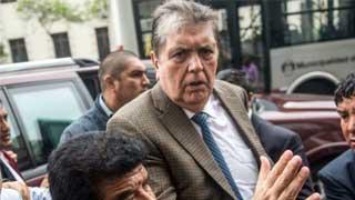 Former Peru president kills himself ahead of arrest