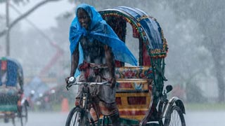 Met Office forecasts very heavy rainfall