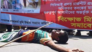 Gaibandha attack: Santals block highway demanding fresh charge sheet