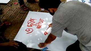 Students protest JU 'corruption'; besiege admin building