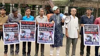 Killings in Kashmir, Gujrat: Police foil protest in Dhaka