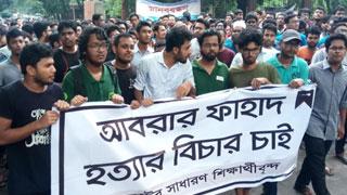BUET bans political bodies