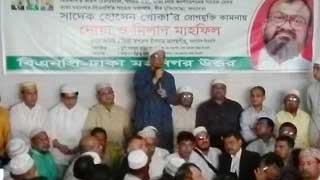 Facilitate Khoka's return: BNP to govt