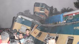 Fatal train collision in Brahmanbaria; 16 dead