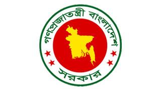 Govt extends restriction on public activities until Aug 31