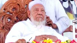 Hefazat chief Ahmad Shafi passes away