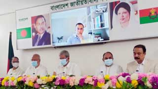 BNP policymakers in another closed-door meeting