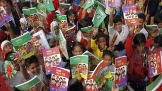 বছরের শুরুতেই  ত্রুটিপূর্ণ  বইয়ে আনন্দ ম্লান শিক্ষার্থীদের