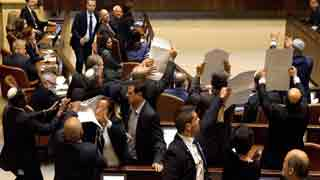 Arab MPs ejected after protesting Pence Knesset speech