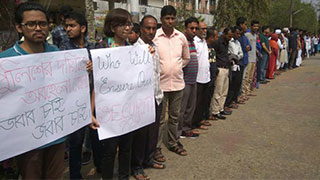 SUST students continue protest