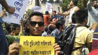 Writ seeking cancellation of quota system in govt job rejected