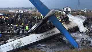 Hotlines for US-Bangla plane crash